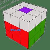 кубик рубика схема крест